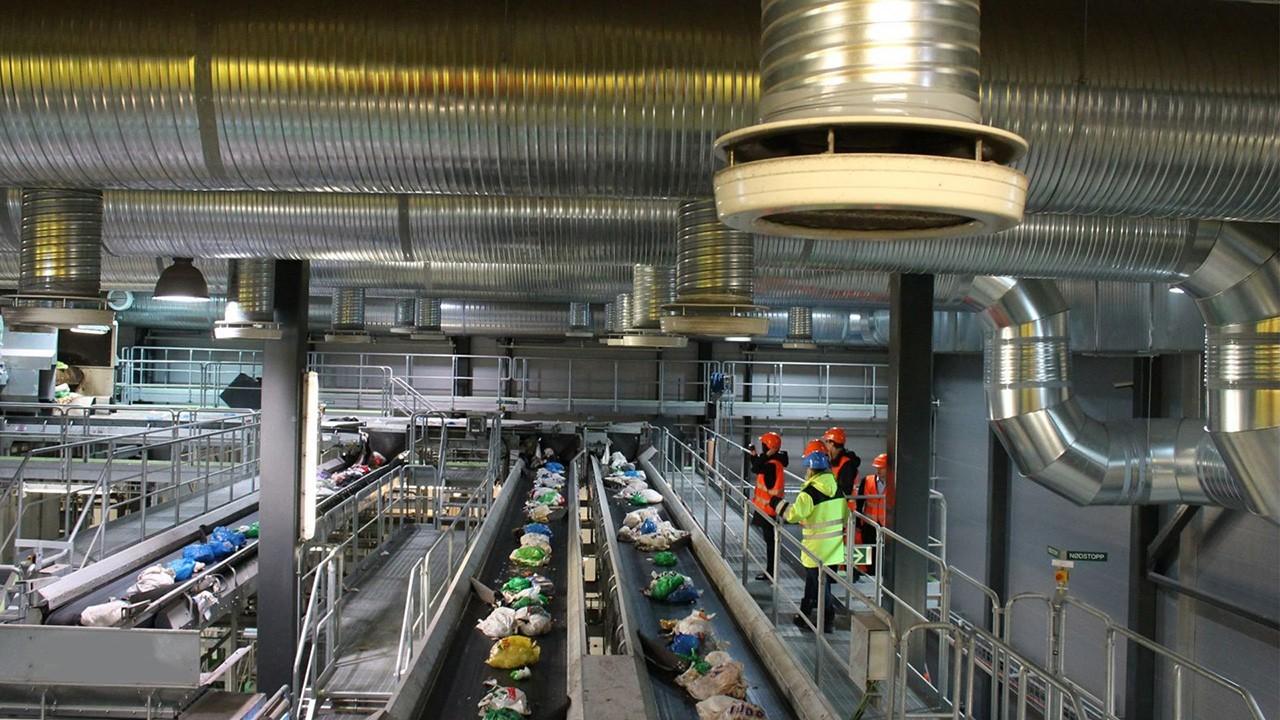 перерабатывающие заводы